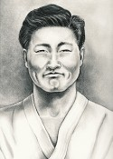 Great Grand Master Byung In Yoon 1920 - 1983